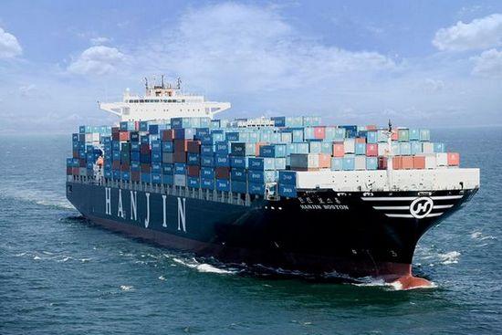 portacontainer Hanjin