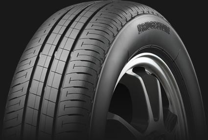 Bridgestone pneumatici