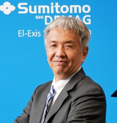 Shoichi Ohira COO Sumitomo SHI Demag
