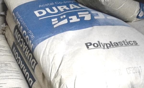 Polyplastics Duracon POM