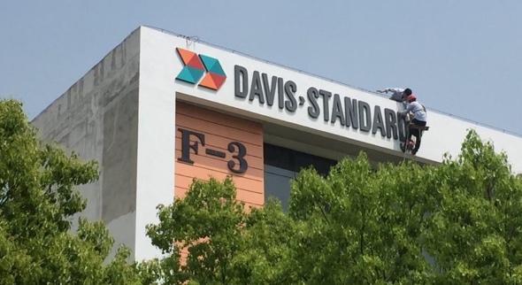 Davis standard cina