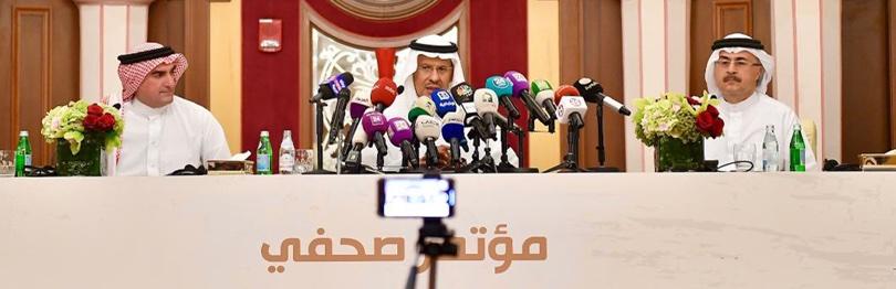 saudi aramco conferenza stampa