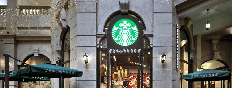 Starbuck cina