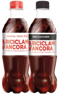Coca-Cola 50% rPET