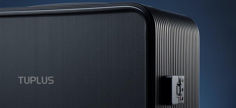 Tuplus valigia core composito carbonio