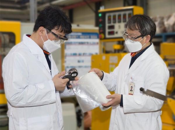 Kolon SK Chemical PBAT